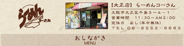 menu_top02