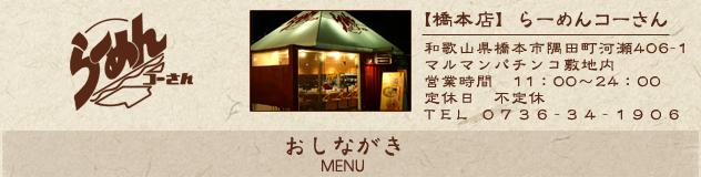 menu_top03